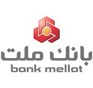 بانک ملت ایران