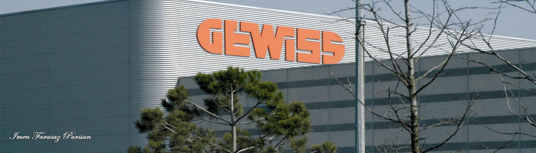 کمپانی-گویس-ایتالیا  Gewiss company