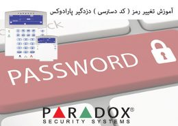 آموزش-تغییر-رمز-(-کد-دسترسی-)-دزدگیر-پارادوکس